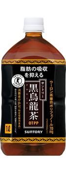 サントリー Suntory黒烏龍茶(特定保健用食品)...