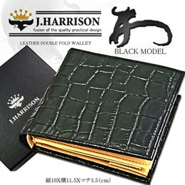 ●◆J.HARRISON 牛革(床革)クロコ型押し・折札、...