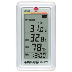 A&D エー・アンド・デイ  【くらし環境温湿度計...