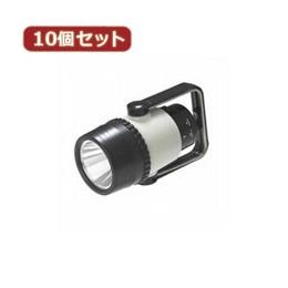 ●◆YAZAWA 【10個セット】乾電池式 暗闇でも見つ...