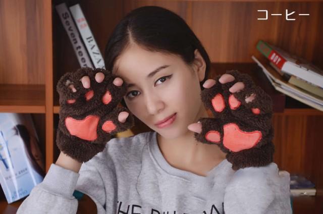 レディース 手袋 可愛い 熊の手型 スマホ に便利...