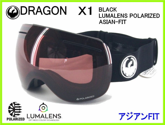 2018 DRAGON X1 BLACK/LUMALENS POLARIZED ASIAN-...