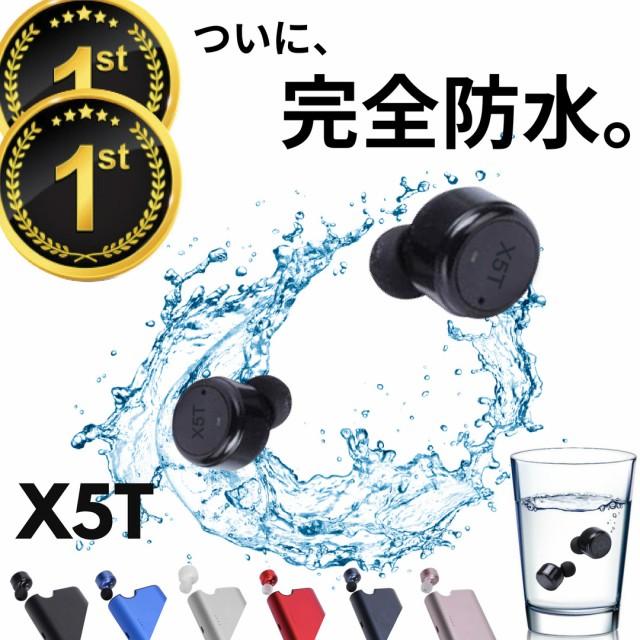 bluetooth イヤホン ワイヤレスイヤホン MOOQ X5T...