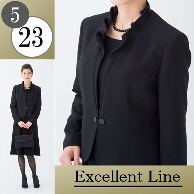 20%OFF ネックレス付 前開きワンピース 大人のモ...