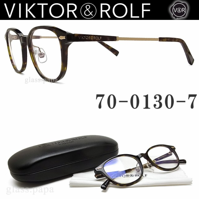 VIKTOR&ROLF ヴィクター&ロルフ メガネ フレー...