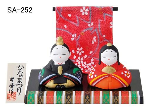 ★ひな祭り★陶製の雛人形【平安 可憐雛】お孫さ...
