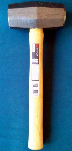 石工用セットウハンマー 1.5kg [O.H]