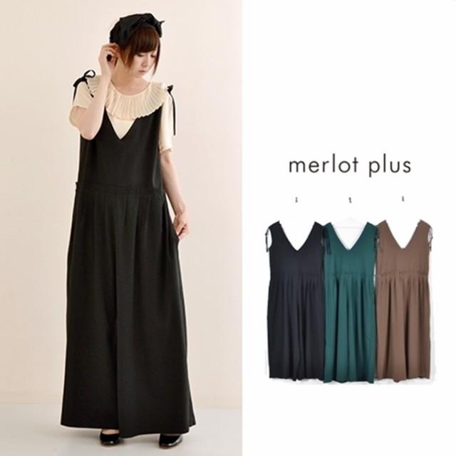 【merlot plus】ウエストフリルプリーツ切替ワイ...