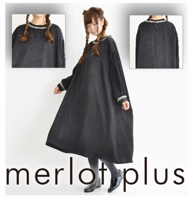 【merlot plus】 リボンテープ風ドロップショル...