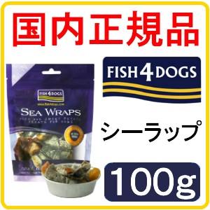 【FISH4DOGS】フィッシュ4ドッグ シーラップ 10...