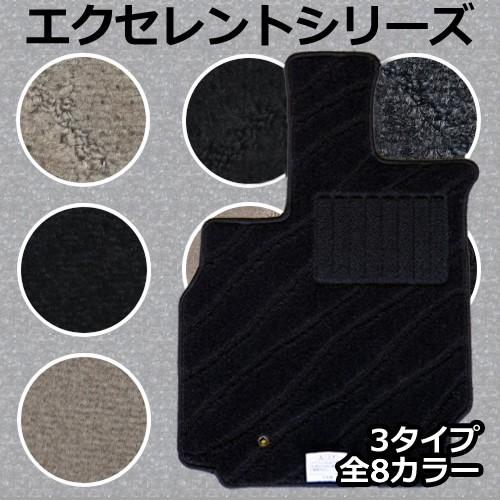 店長おすすめ フロアマット カーマット トヨタ(T...
