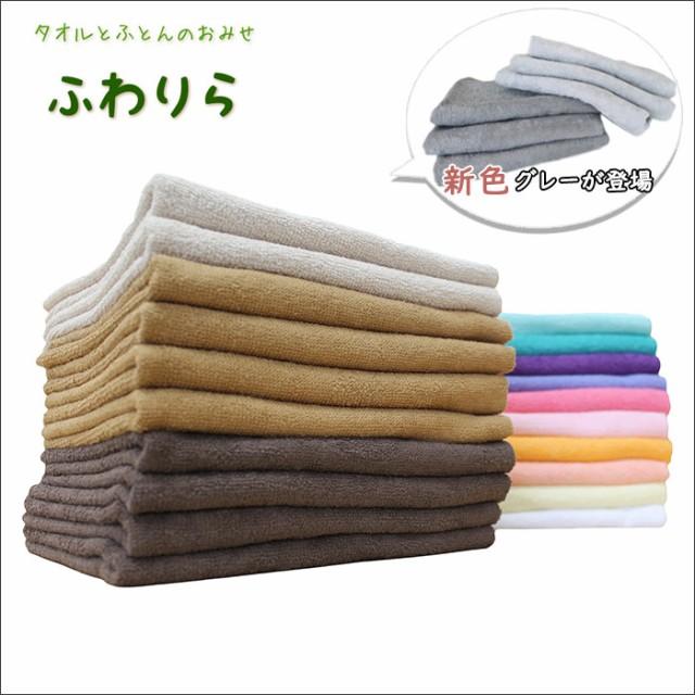 【ネコポス対象】フェイスタオル 8年タオル 同色4枚セット 240匁