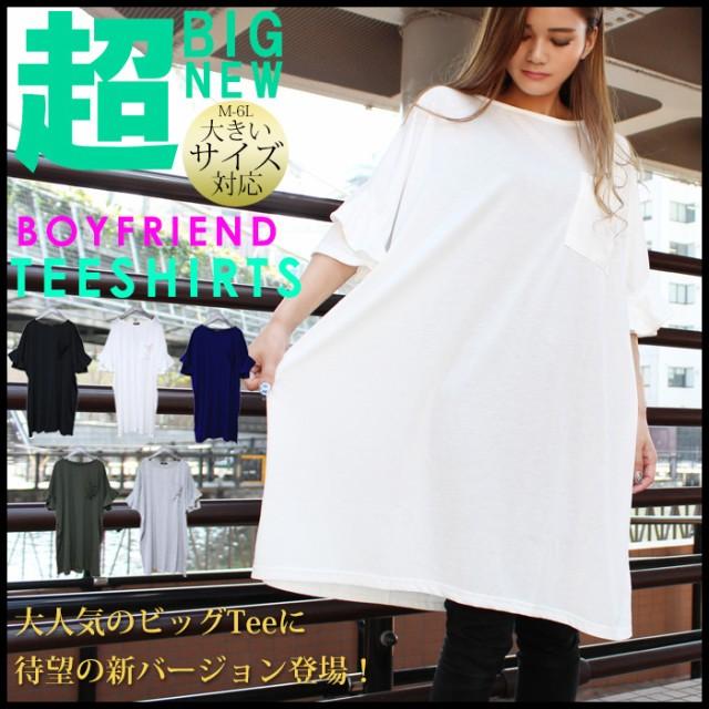 【送料無料】【即納】大きいサイズ 春 新作 レデ...