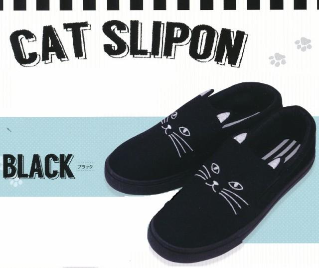 『キャット スリッポン ブラック』可愛い猫の顔...