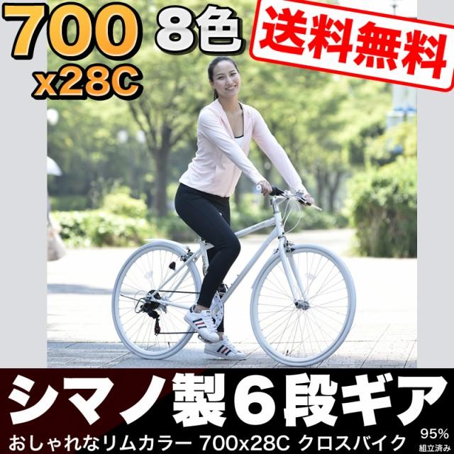 【期間限定セール中】【CL266】★送料無料★クロ...