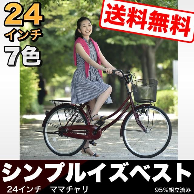 東京都・神奈川県地区限定販売 【MC240-N】ママ...