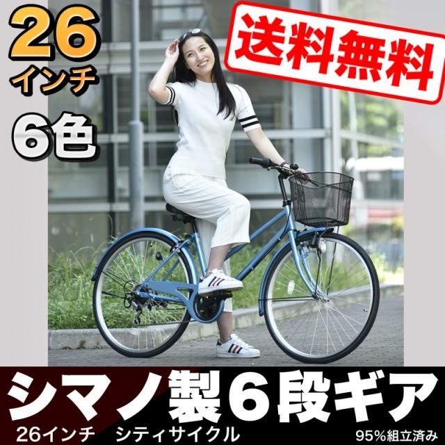【期間限定セール中】【CT266】★送料無料★シテ...