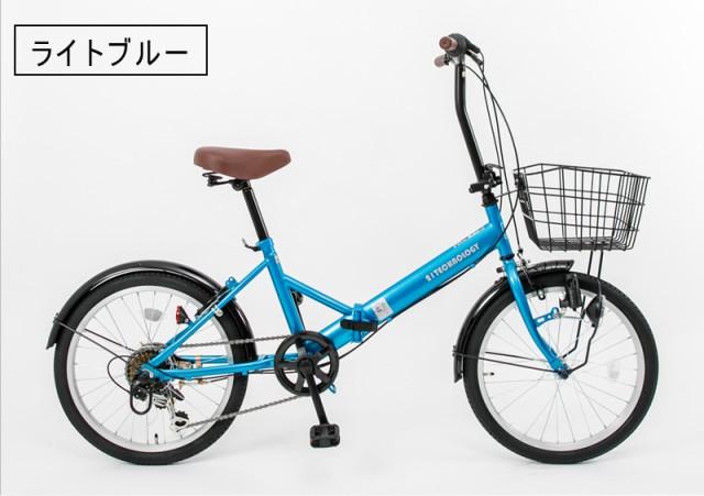 【BL206】自転車 折り畳み自転車 20インチ シマノ...