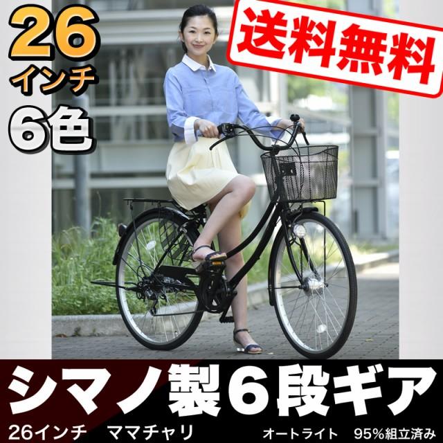 東京都・神奈川県・千葉県・埼玉県限定販売【MCA2...