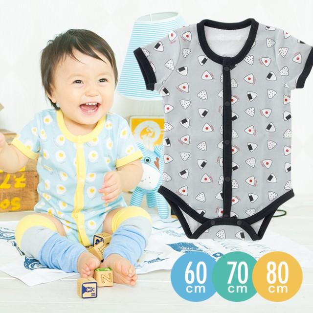 たべもの半袖ロンパース[ベビー服][赤ちゃん][ベ...
