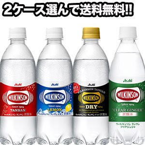 アサヒ ウィルキンソン炭酸水[タンサン・レモン...