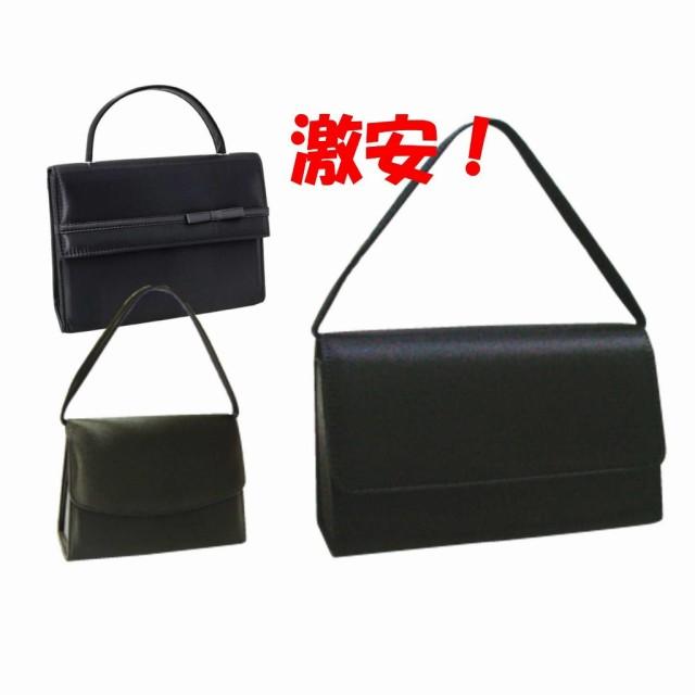 【送料無料】【3型】冠婚葬祭・結婚式・卒業式・...