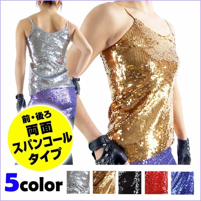 ダンス 衣装 スパンコール スパンコールキャミ (...
