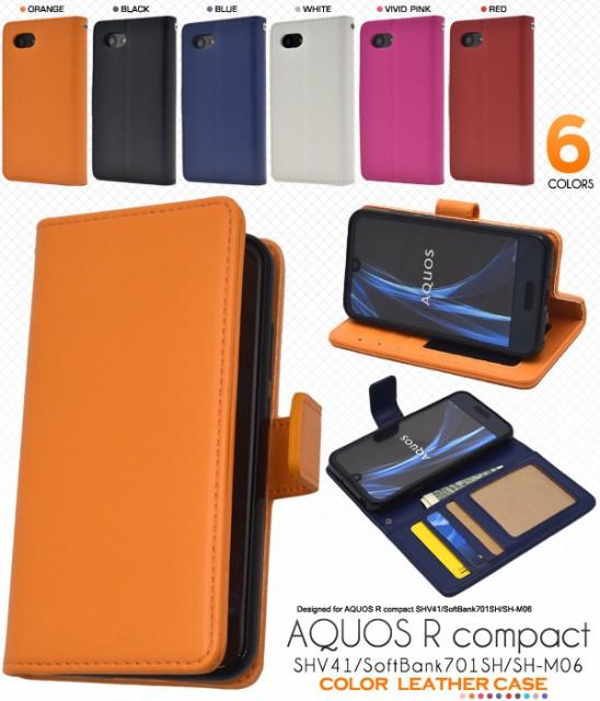 【AQUOS R compact SHV41/SoftBank701SH/SH-M06用...