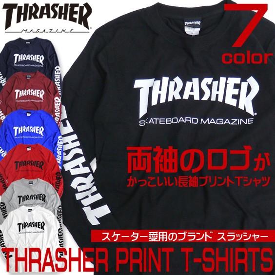 THRASHER Tシャツ 長袖 プリント 袖ロゴ スラッシ...
