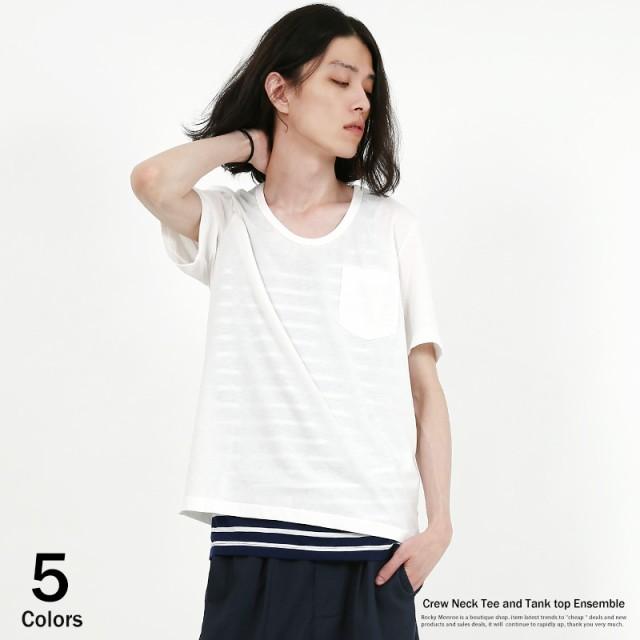 Tシャツ メンズ 半袖 タンクトップ 無地 ボーダー...