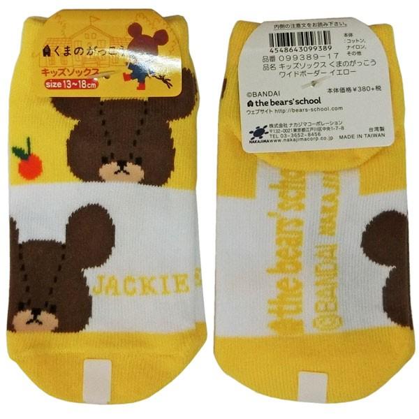 ◆選べる3P¥1,080対象商品◆099389-17/ナカジマ/...