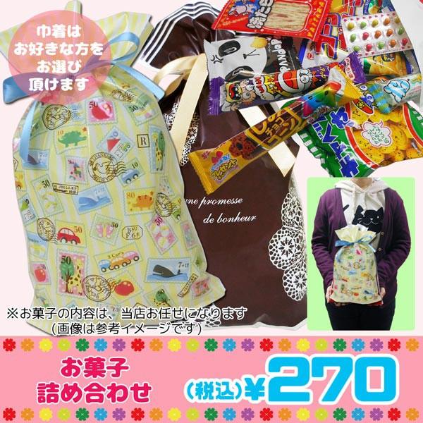 76667-A-B/【弊社オリジナルギフトセット】プチス...