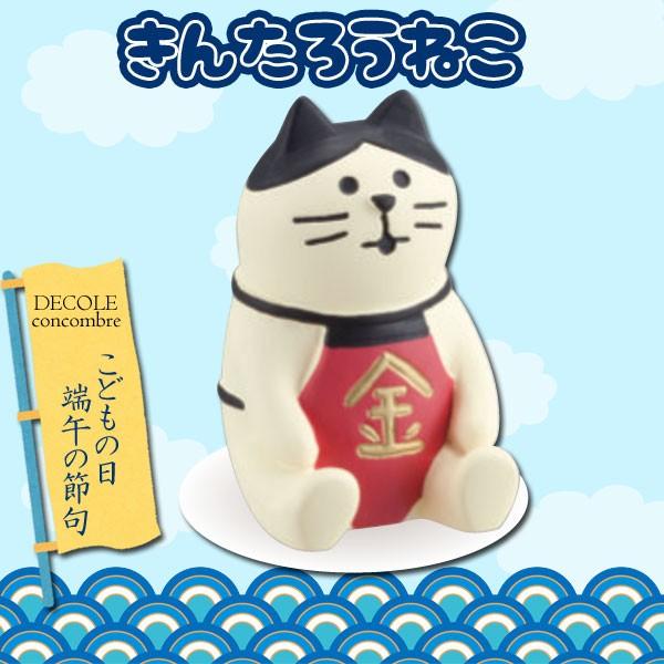 【2018年2月下旬発売】ZTS-37178「金太郎猫...
