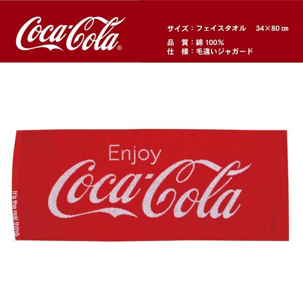 【送料無料】【メール便対応】J コカ・コーラ フ...