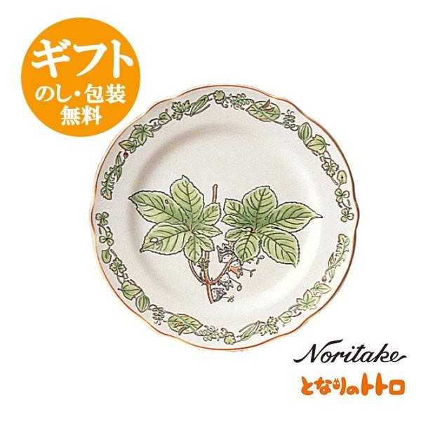 【ポイント10倍】ノリタケ【となりのトトロ】17cm...