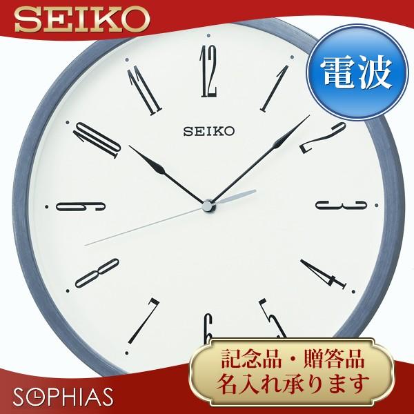 セイコークロック 電波掛け時計 KX226N
