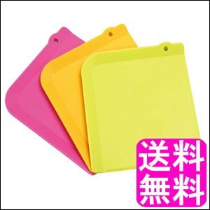 【送料無料】Pre-mier 使い分け抗菌プチまな板3 3...