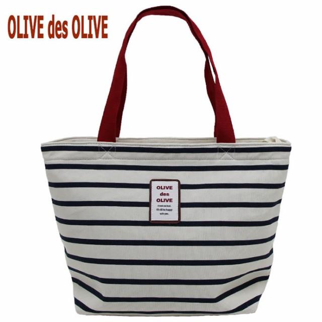 OLIVE des OLIVE オリーブ デ オーリブ トートバ...