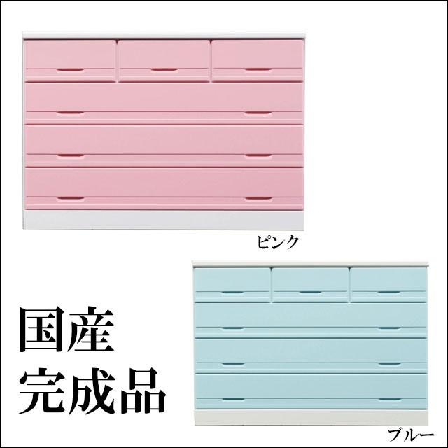 【送料無料】国産 ローチェスト 幅120 4段 衣類収...