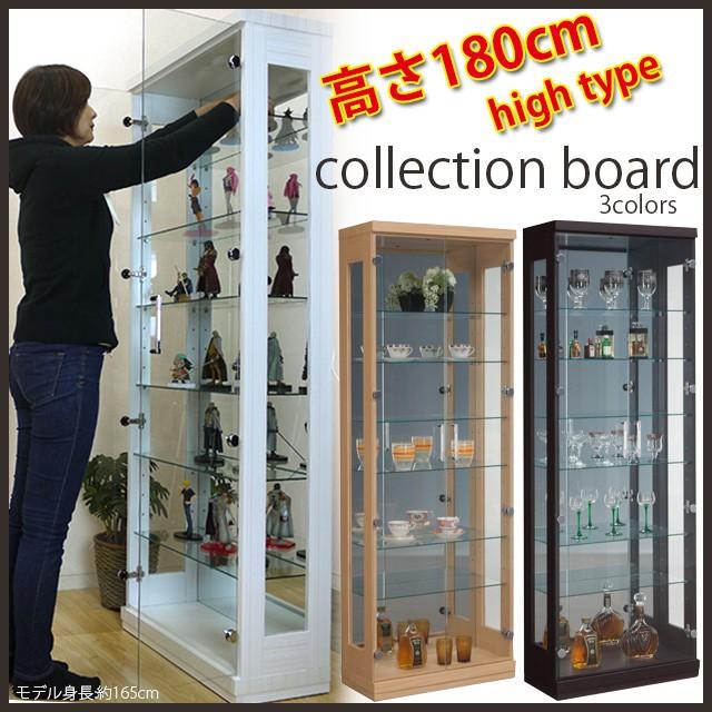 【送料無料】62コレクションボード 高さ180cm 飾...