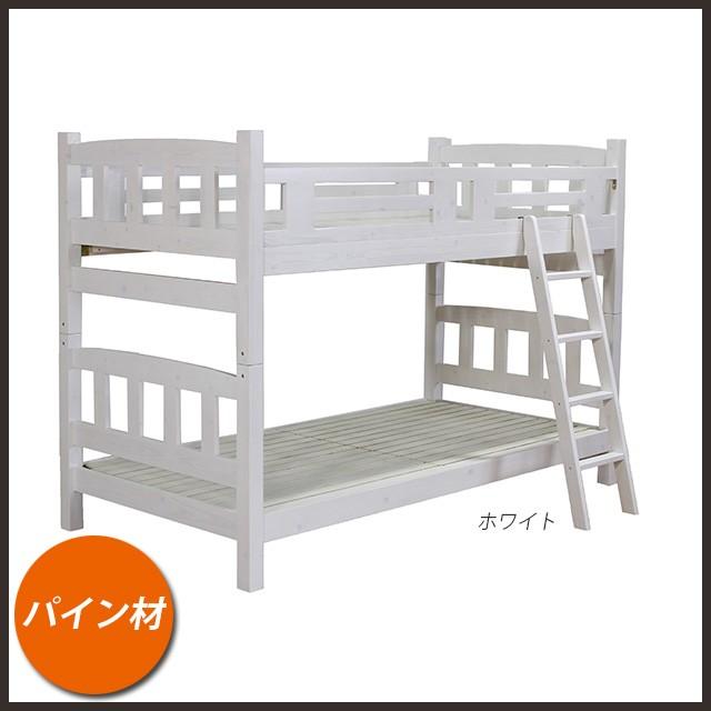 【送料無料】2段ベッド パイン材 シンプル すのこ...