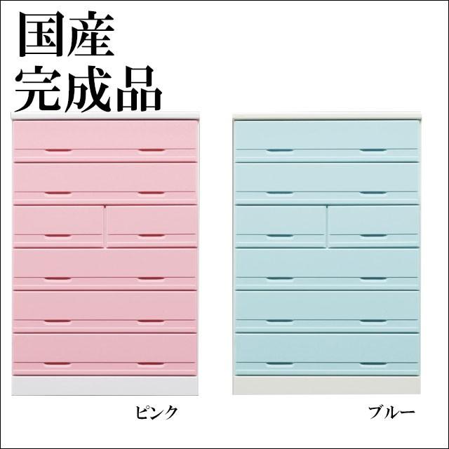 【送料無料】国産 ハイチェスト 幅80 6段 衣類収...