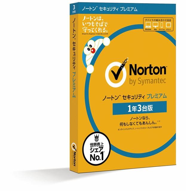 Norton ノートン セキュリティ プレミアム (最新)...