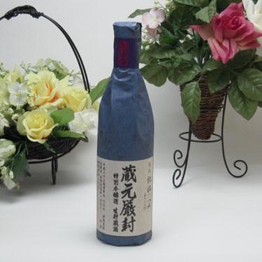 越後杜氏の里 蔵元厳封 吟醸 生貯蔵酒 1800ml