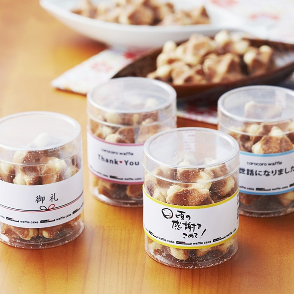 プチコロコロ(ミニサイズ) /ギフト お菓子 /ク...