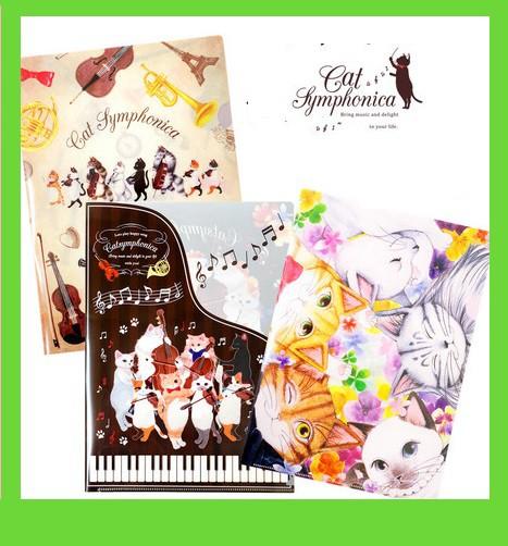 ♪キヤットシンフオニカ♪/A4クリアファイル