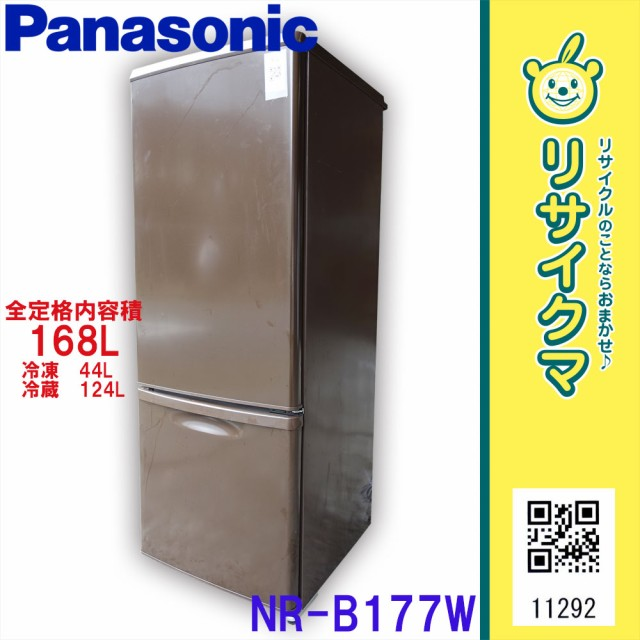 K▼パナソニック 冷蔵庫 168L 2014年 2ドア 大容...