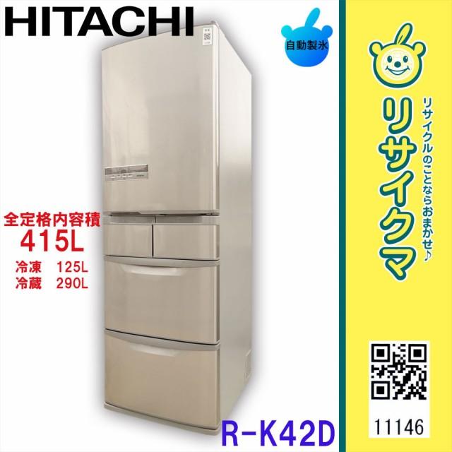 R▼日立 冷蔵庫 415L 2014年 5ドア ビッグ&スリム...