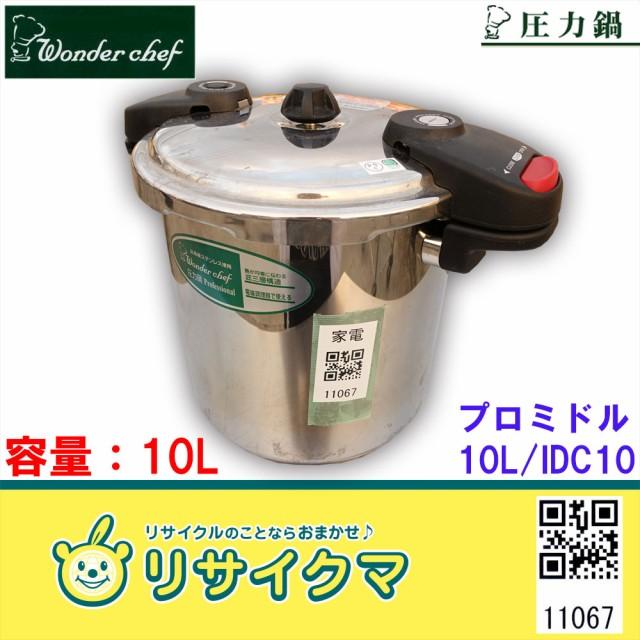 M▽ワンダーシェフ 家庭用 圧力鍋 プロミドル 10L...