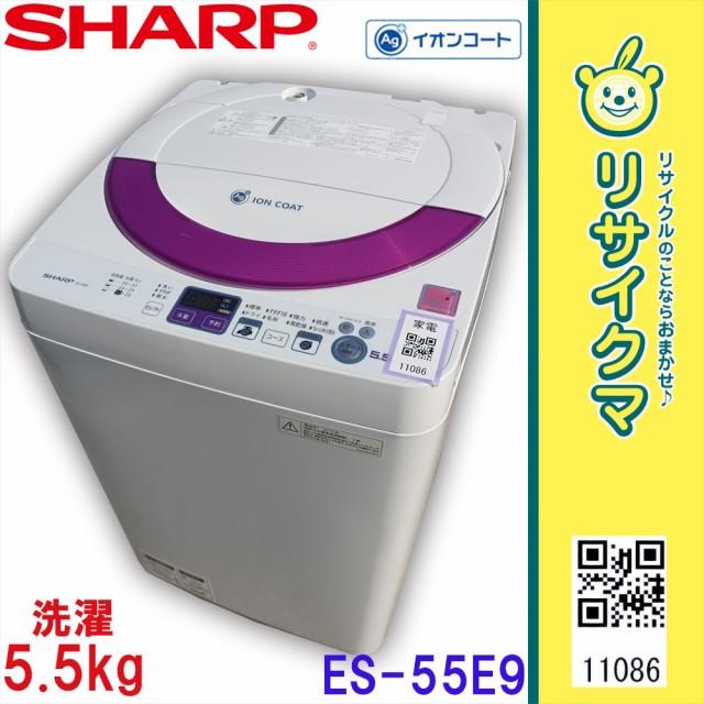 O▼シャープ 洗濯機 2013年 5.5kg 風乾燥 Ag+イオ...
